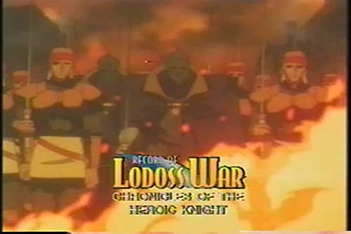 Record Of Lodoss War: A New Legend Begins