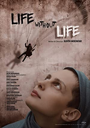 Life without Life