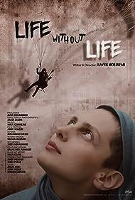 Marjan Sadeghi in Life without Life (2017)