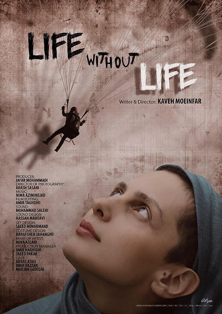 Marjan Sadeghi In Life Without 2017