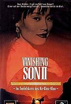 Primary image for Vanishing Son II