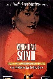 Vanishing Son II Poster