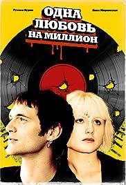 Odna lyubov na million(2007) Poster - Movie Forum, Cast, Reviews