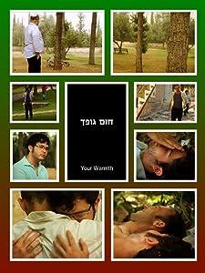 Old movie downloads free Chom Gufcha: Your Warmth [1280x720p]