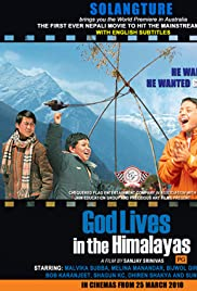 God Lives in the Himalayas (2009) ONLINE SEHEN