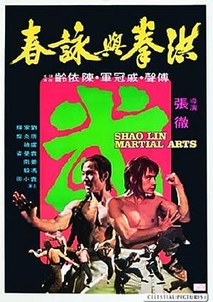Where to stream Shaolin Martial Arts