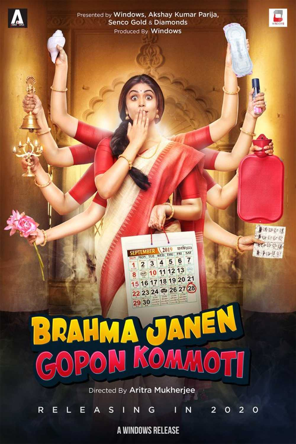 Brahma Janen Gopon Kommoti 2020 Bengali 390MB HDRip Download