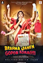 Brahma Janen Gopon Kommoti