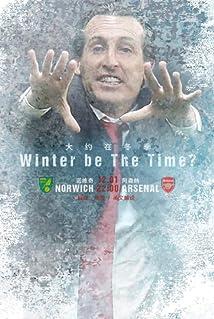 Norwich City vs Arsenal (2019)