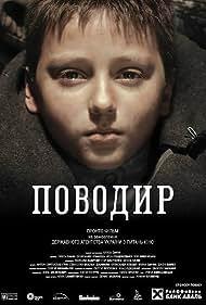 Anton Sviatoslav Greene in Povodyr (2014)