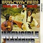 Ying zhao tie bu shan (1977)