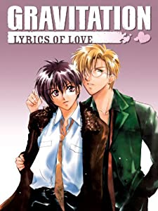 imovies free download Gravitation: Lyrics of Love [WQHD]