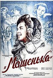 Mashenka Poster