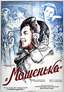 Pay site movie downloads Mashenka Soviet Union [WQHD]