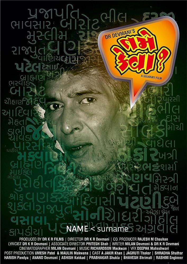 Tame Keva 2018 Gujarati 720p HDRip