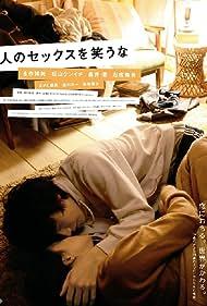 Hito no sekkusu o warauna (2007)