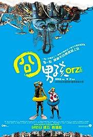 Jiong nan hai(2008) Poster - Movie Forum, Cast, Reviews