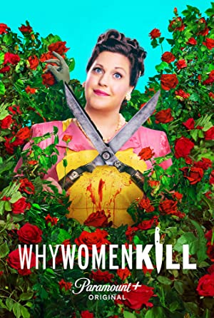 Why Women Kill 2x10 - Episode #2.10
