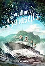 Supilinna Salaselts
