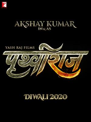 Prithviraj Movie Poster