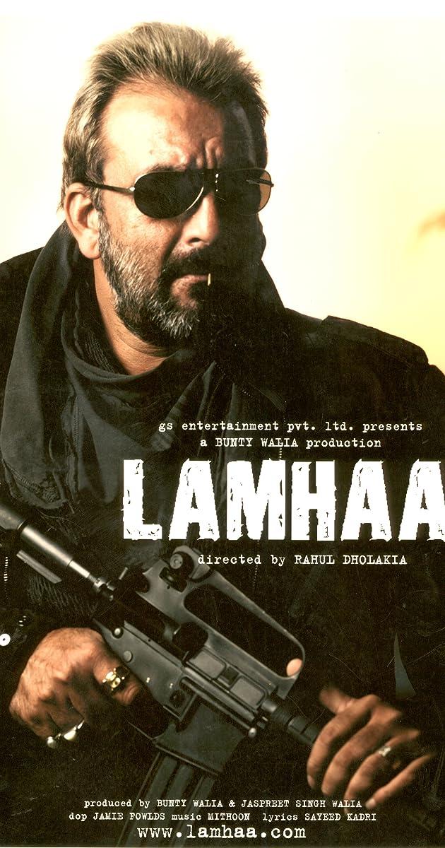 zila ghaziabad full movie download khatrimaza