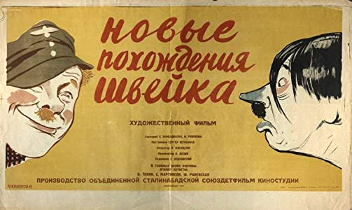 Full movie latest download Novye pokhozhdeniya Shveyka [720p]