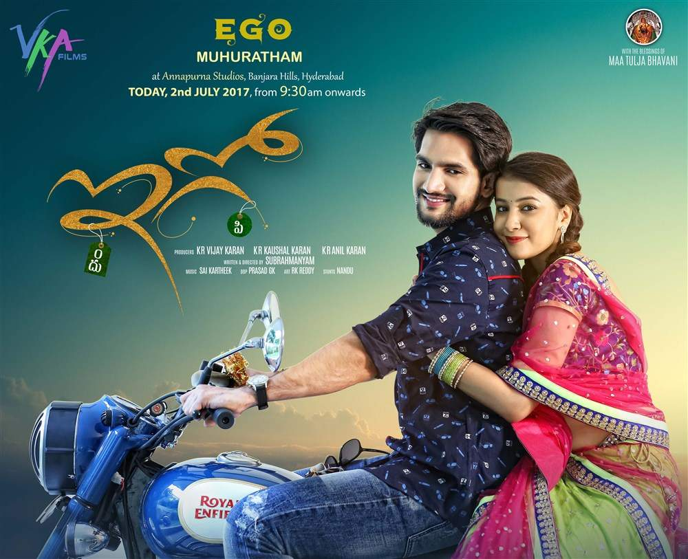 Ego 2018 Telugu 407MB Proper HDRip ESub Download