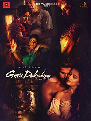Ek Adbhut Dakshina Guru Dakshina 2015 Hindi Movie JC WebRip 300mb 480p 1GB 720p 3GB 10GB 1080p