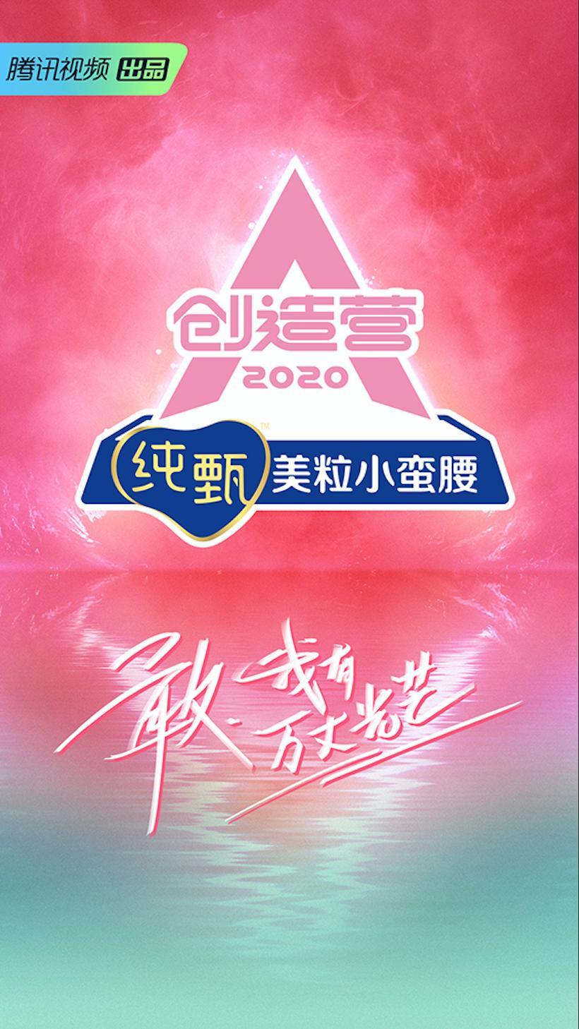 دانلود زیرنویس فارسی سریال Chuang 2020
