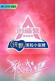 Chuang 2020 Poster