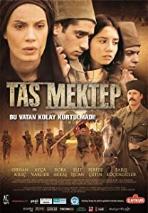 Movie search free download Tas Mektep Turkey [Full]