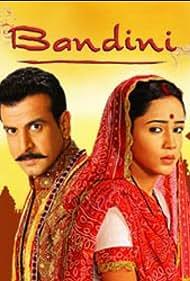 Ronit Roy and Aasiya Kazi in Bandini (2009)