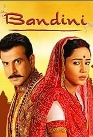 Bandini Poster