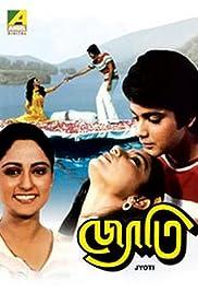 Jyoti Poster