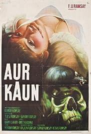 Aur Kaun? Poster