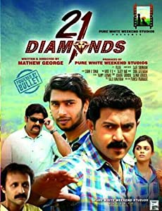 21 Diamonds movie hindi free download