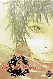 Kai Doh Maru Poster