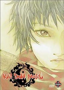 Website for free movie watching Kai Doh Maru Japan [iPad]