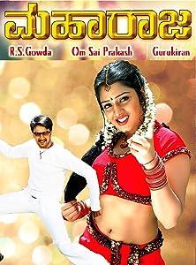Movie news Maharaja by Nandakishore [HDR]