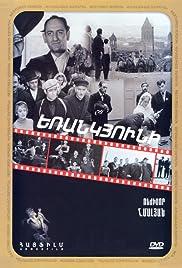 Yerankyuni Poster