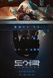 Door Lock (2018) Doeorak 720p