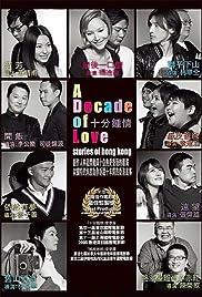 Sup fun chung ching Poster
