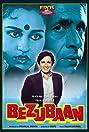 Bezubaan (1982) Poster