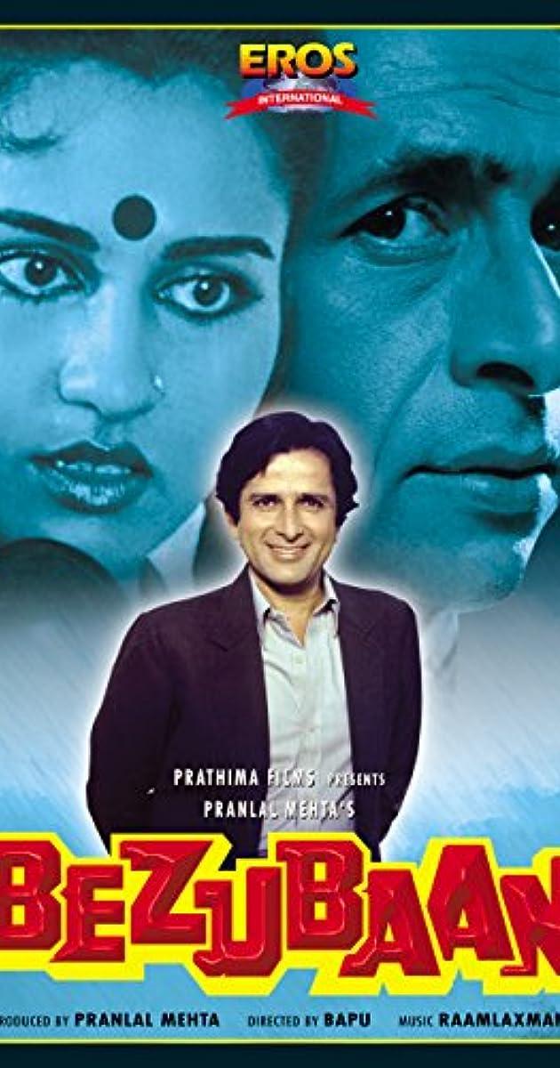 Pathar Bejuban Hd 720p Movie Download