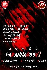 Parannageevi (Telugu)