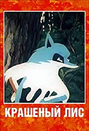 Krasheniy lis Poster