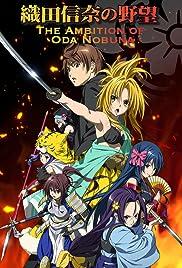 The Ambition of Oda Nobuna Poster