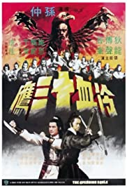 The Avenging Eagle Poster