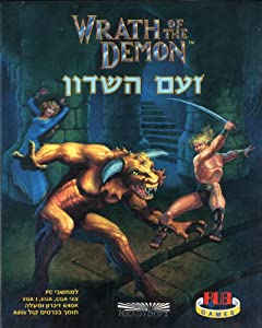 Watch a dvd movie Wrath of the Demon [FullHD]