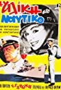 Alice in the Navy (1961) Poster